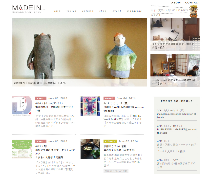 made_in.jpg