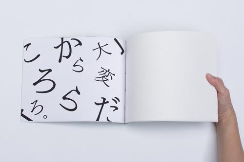 typographic.jpg