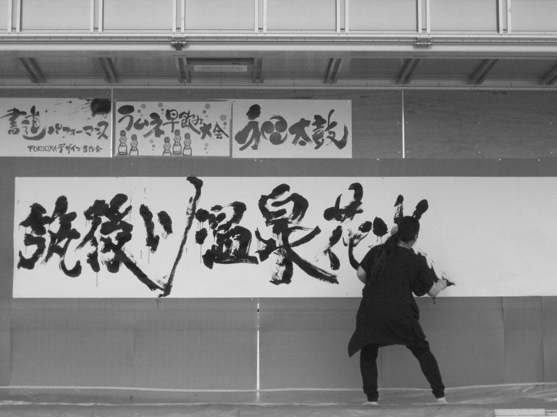 橋口_パフォーマンス.jpg