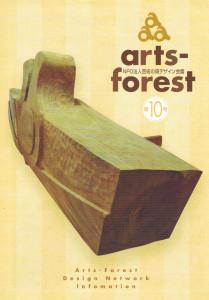 art_forest10.jpg